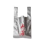 [ATAMI 'n' TOKYO] Tyvek®︎ Silver Bag