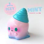 【海外輸出用アイスクリーム】怪獣アイシーストロベリーミント味