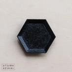 [蝶野秀紀]和紙貼 六角豆皿/黒