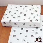 【100枚】A2サイズ肉球包装紙(白黒)