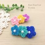 【再販】ベビーヘアクリップ2点セット*3つのお花 (ブルー&パープル)