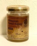 エチオピアのハチミツ 無ろ過/非加熱 ホワイト ゲラS産