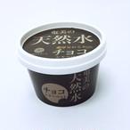 奄美の天然水チョコシャーベット 6個入