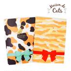 【キャットシンフォニカ】日本製A5ノート(ねこと音楽)【猫雑貨 肉球 6247】
