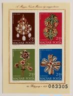 ハンガリー国立博物館 / ハンガリー 1973