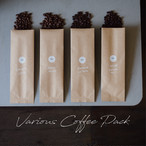 Various Coffee Pack  送料込