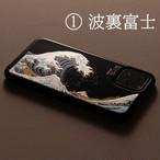 iPhone 11 Pro|高盛り蒔絵 iPhoneカバー