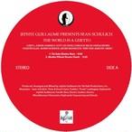 """【残りわずか/12""""】Jephte Guillaume & Sean Schullich - World Is A Ghetto"""