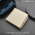 【高貴&エレガントな金運アップカラー★】BEAMZSQUARE シャンパンゴールド牛革製二つ折り財布