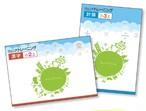 エデュケーショナルネットワーク ジュニアトレーニング 漢字,計算 小2,3 上,下 2020年度版 各科目,各学年(選択ください) 新品完全セット ISBN なし c005-730-000-mk-bn