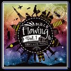 佐藤サン、もう1杯 Presents 朗読CD Flowing Vol.1