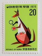 切手週間 / 韓国 1975