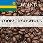 ルワンダ ニャムウェンダ コーパック【フルシティ】100g