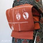 十日町紬 弁柄色に絞りの袋帯