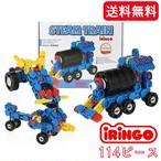 【送料無料】知育玩具 知育ブロック アイリンゴ iRiNGO スチームトレイン 114ピース