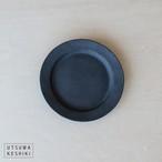 [su-nao home]小皿 リム