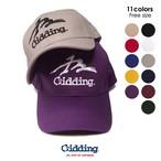 【★】Gidding13™ : MT-Gidding BIG SNAPBACK CAP(Arch visor) / スナップバック キャップ