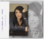 Remember(CD)
