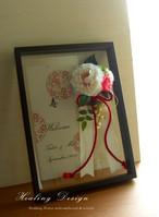 結婚式 和装 ウェルカムボード(梅紋と椿菊のブーケ)和風 ウェディング