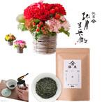 【贈り物】【お花とお茶のプレゼント】〈アレンジメントフラワー レッド〉