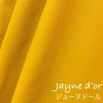 ☆新色☆36cm×20cm カルトナージュ用イタリア製レザー(Jayne d'or)