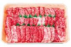 旭志牛上バラ焼肉用(450g)
