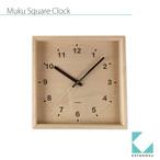 KATOMOKU muku square clock km-38N