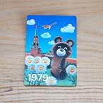 【ロシア】 こぐまのミーシャ ポケットカレンダー 1979 カレンダーカード アエロフロート
