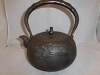 鉄瓶(松)iron kettle(pine)(No12)