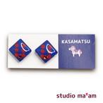 ■KASAMATSU-03 ピアス。しかく。〜イヤリング変更可〜