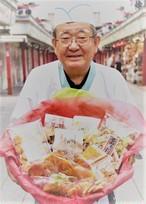 【WEB開店記念】お得な店主おまかせセット 3300円相当