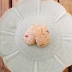 ミント×カカオニブクッキー