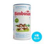 [6箱セット] Bimbosan ビオ粉ミルク1(0カ月から6ヶ月用)