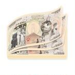 【1/30発売】招福・猫紙幣メモ帳(60枚綴り)