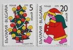 クリスマス / ブルガリア 1990
