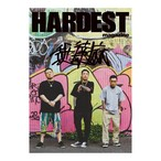 HARDEST MAGAZINE issue59