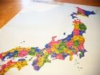 【現実】市外局番地図ポスター(地理人 作)