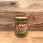 カレーの壺 マイルド 【動物性原料・化学調味料・保存料・小麦粉不使用】