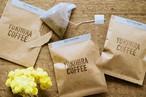 Drip  Pack  Coffee 3セット   - グアテマラ エスペランサ農園