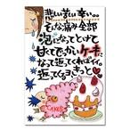 CAKES (100枚入)