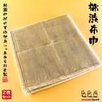 日本製 ガーゼ かや生地  8重 ふきん 【2枚セット】 : 柿渋 染 抗菌 布巾 蚊帳 素材使用 厚手で使い心地 快適 いやな臭いがしません