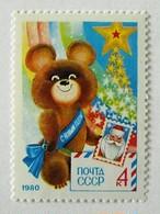 新年'80 / ソビエト 1979