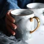 マーブル柄マグカップ 大容量 【400ml】グレー ゴールドグリップ 大理石柄 モーニング ランチ ティータイム くすみカラー おやつタイム  キッチングッズ おうち時間
