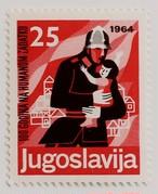 消防隊 / ユーゴスラビア 1964
