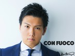<名前・サイン入り>デビューCD『CONFUOCO』