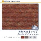 1柄×10枚『03ワールドストリート(Aレンガ)』FrameCue 撮影背景になるペーパーランチョンマット A3サイズ背景紙