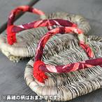 竹の足半草履