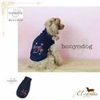 7。Bonyndog【正規輸入】犬 服 Tシャツ ネイビー 袖なし 秋 冬物