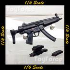 【02536】 1/6 H&K MP5 サブマシンガン