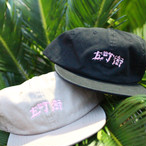 【TUMBLEWEED】五町街 CAP